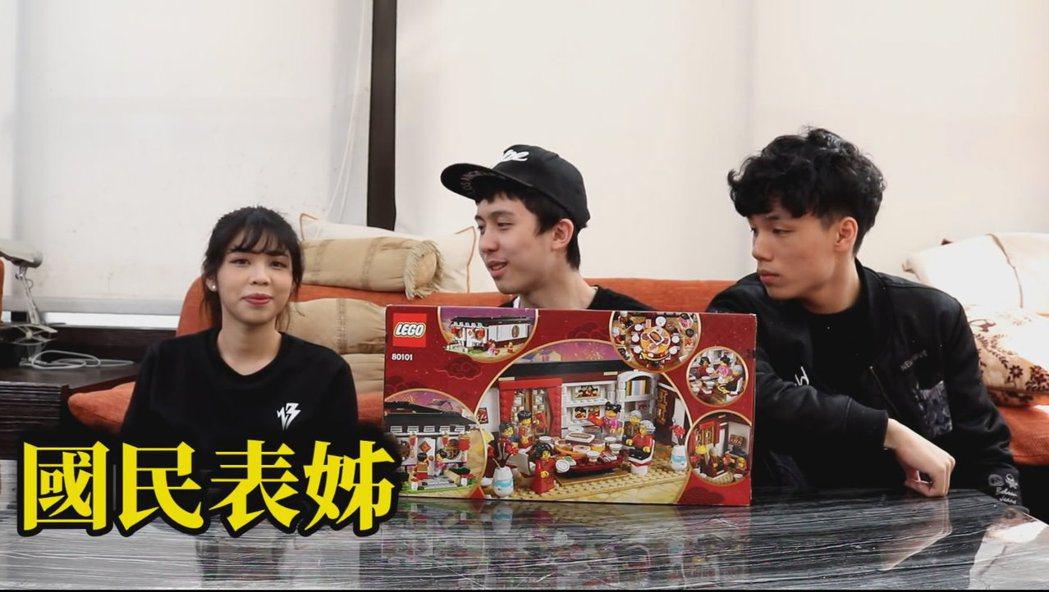 孫安佐新影片找來表姊入鏡。 圖/擷自Youtube