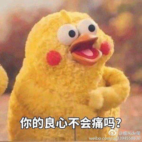圖片來源/微博
