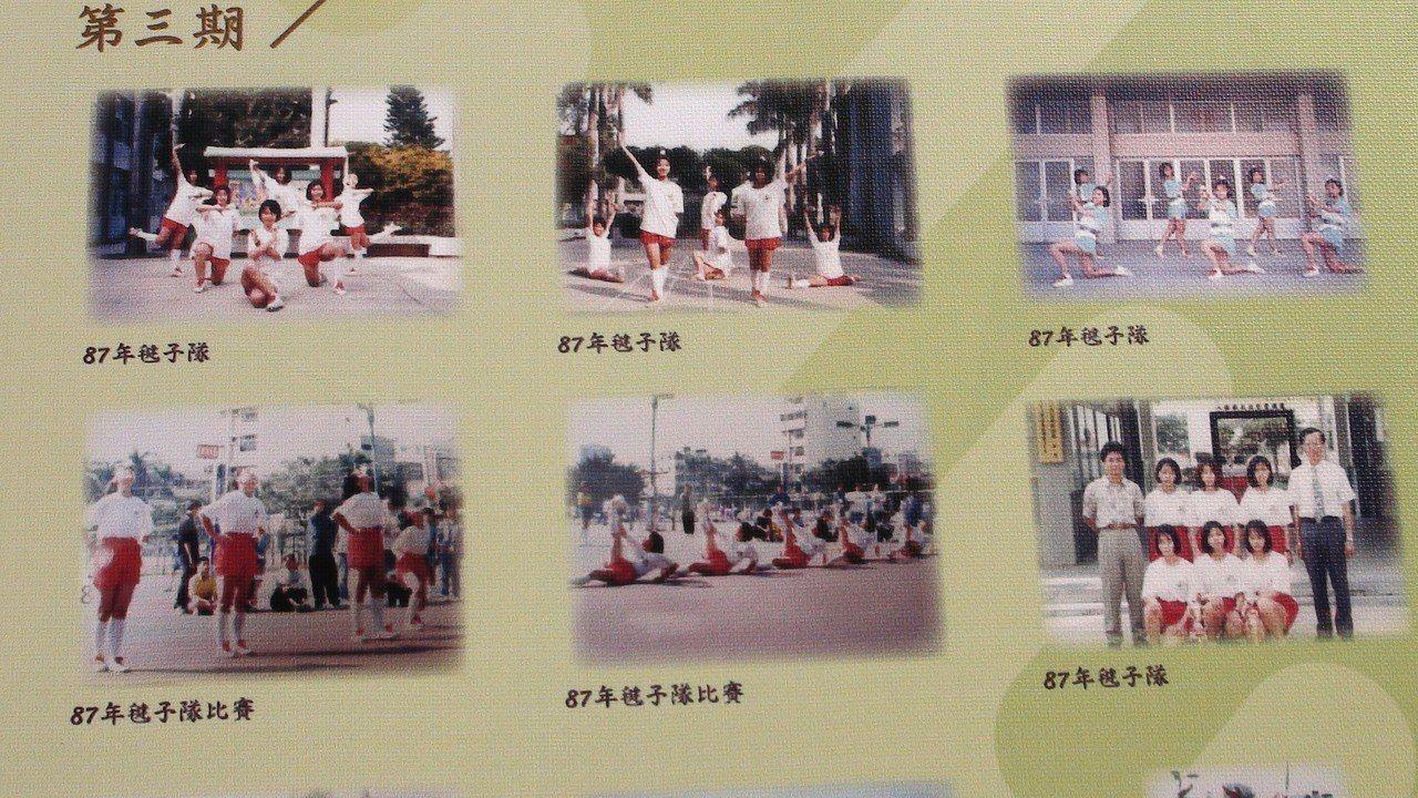 溪口國中曾有的踢毽子出國比賽和表演的榮耀,學校主任黃孝文將拍紀錄片。記者謝恩得/...