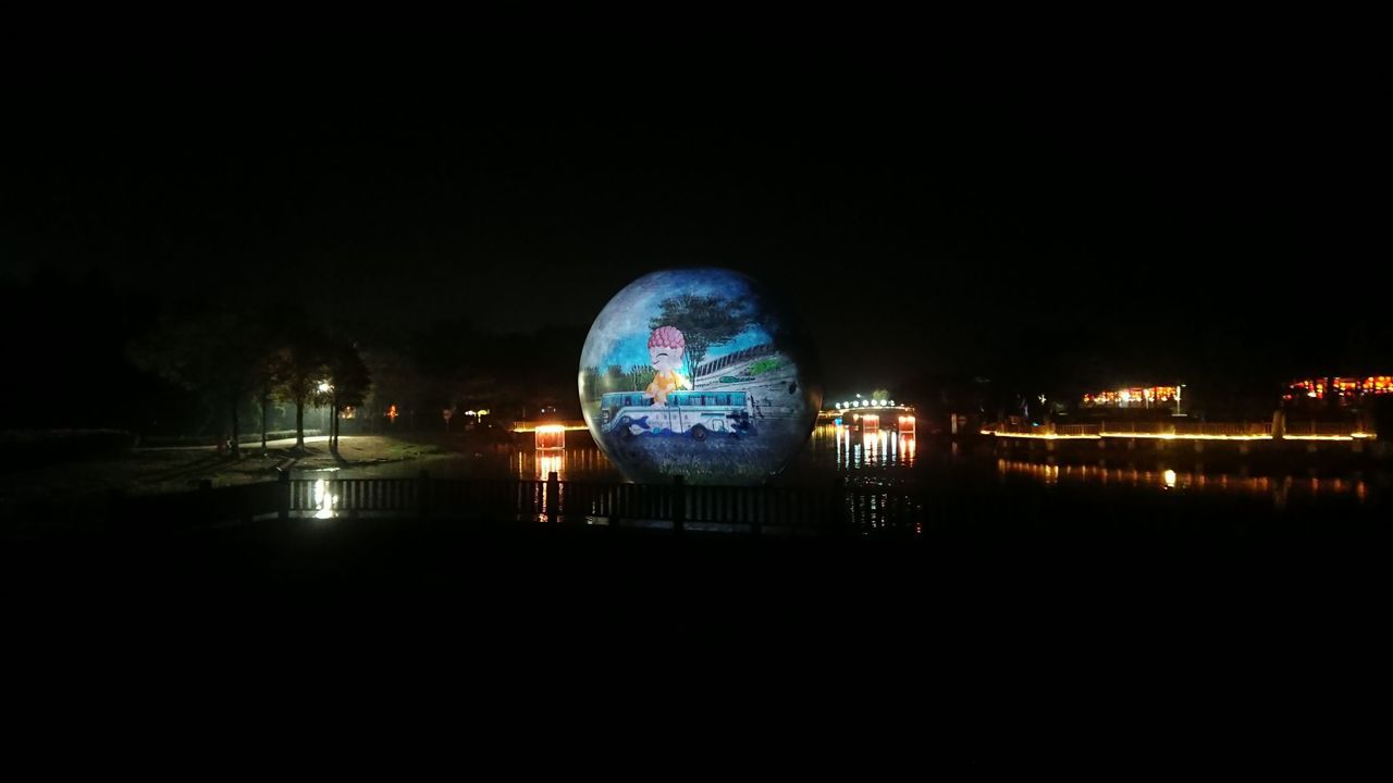 彰化縣溪州公園的「花在彰化」春節重頭戲,今年舉辦第二年的夜間燈光展演,燈節活動由...
