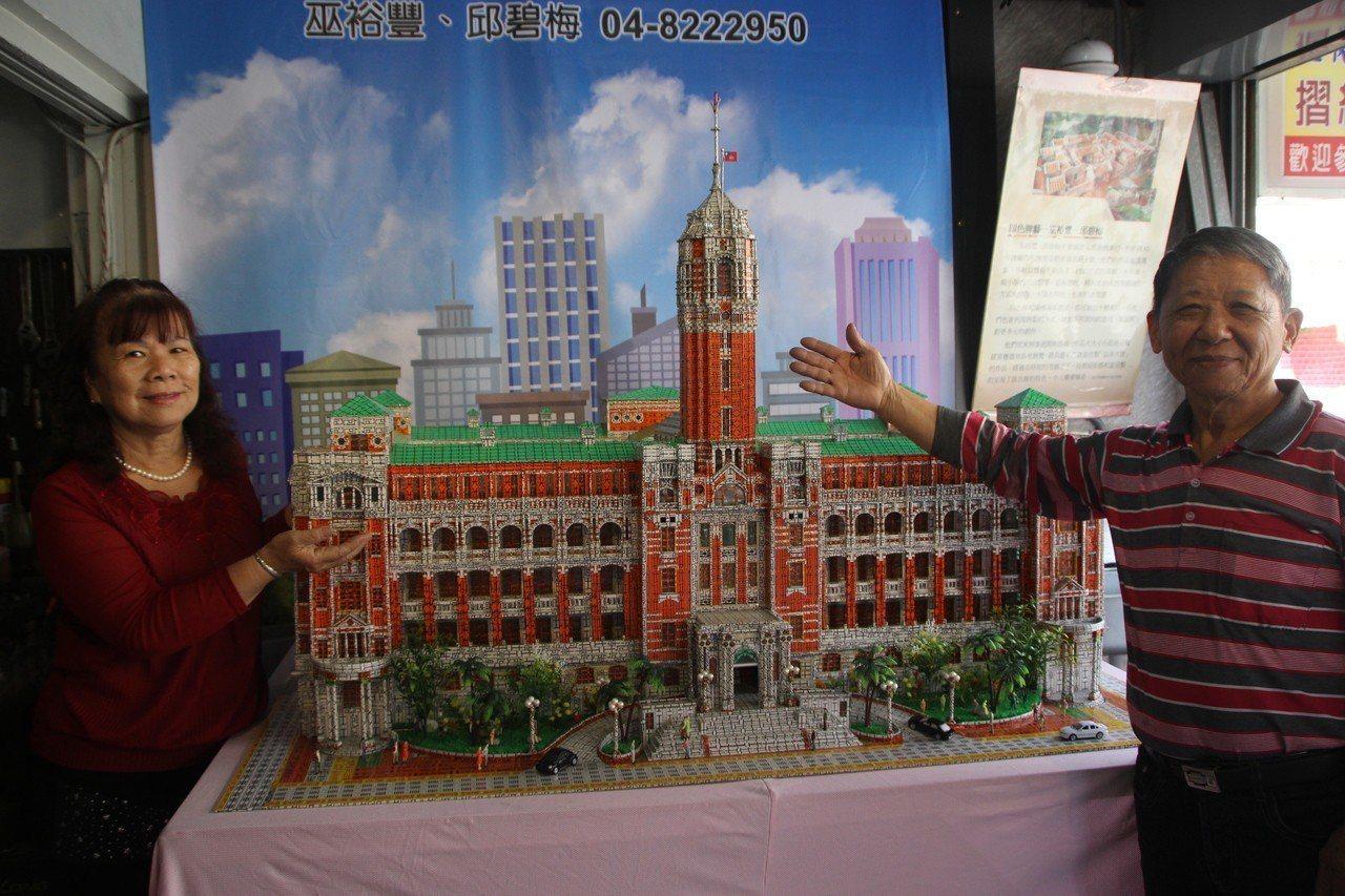 田尾鄉巫裕豐與妻子邱碧海(左)以四色牌完成縮小版總統府。記者林敬家/攝影