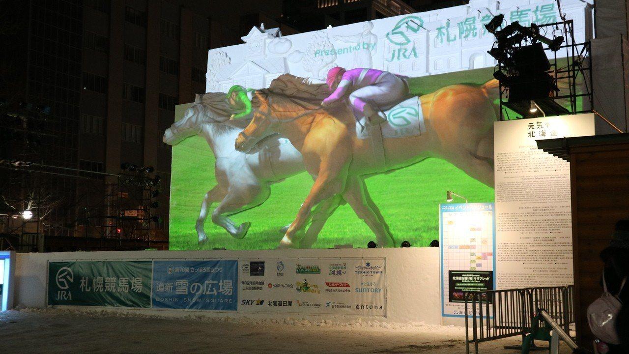 今年札幌雪祭大雪像之一是以賽馬為主題製作。東京記者蔡佩芳/攝影
