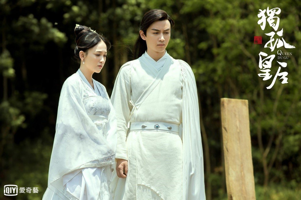 陳喬恩(左)與陳曉合作「獨孤皇后」將上檔。圖/愛奇藝台灣站提供