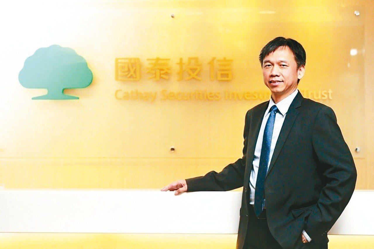 國泰投信董事長張錫。報系資料照