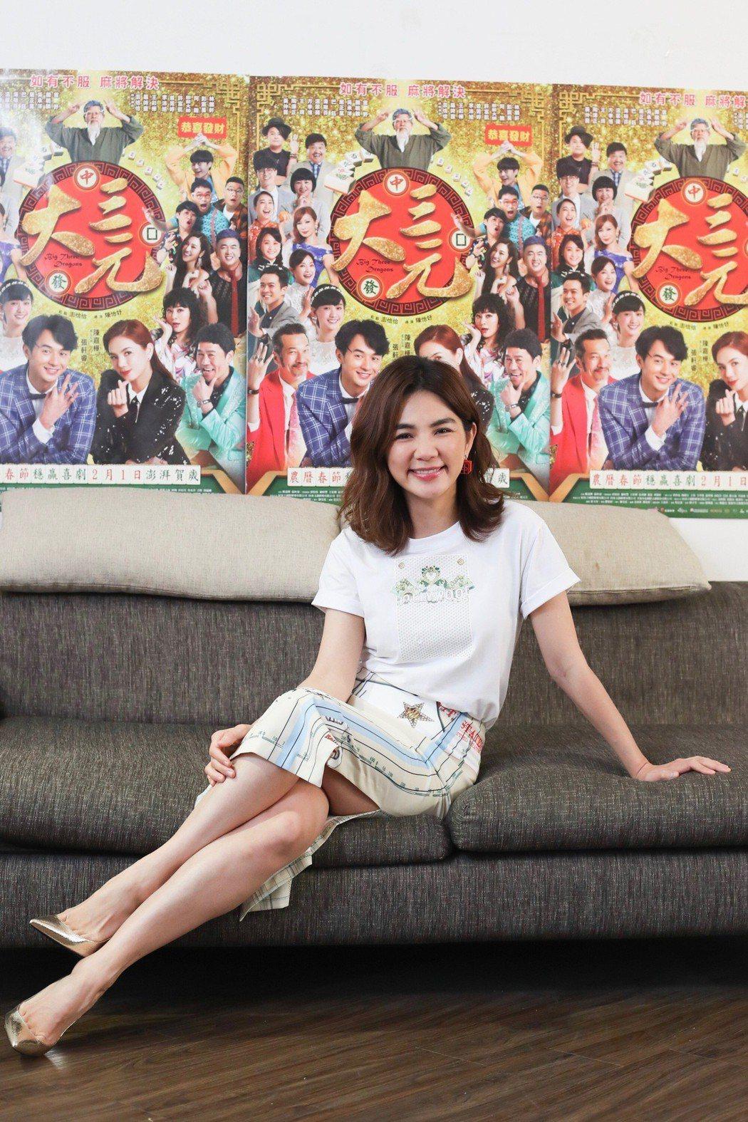 藝人Ella(陳嘉樺)在2月上映的賀歲片「大三元」中飾演女主角「沈無缺」,有不少...
