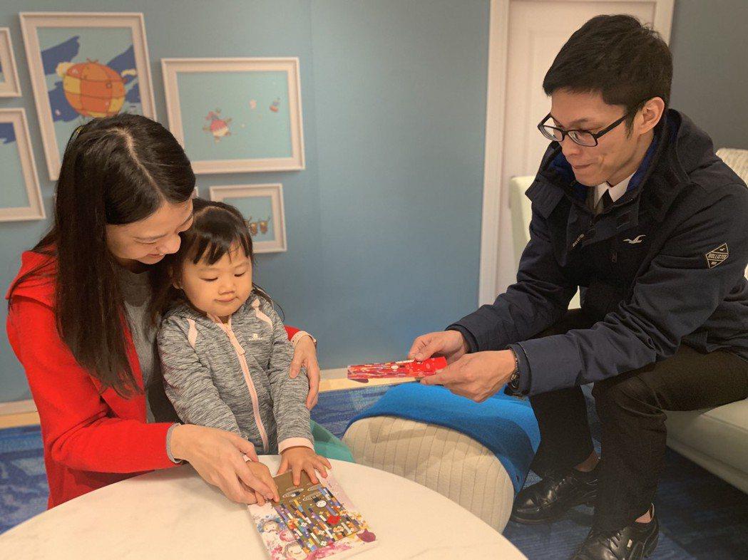 台北富邦銀行針對上班族進行「紅包大調查」發現,天秤、獅子、水瓶這三個星座的父母最...