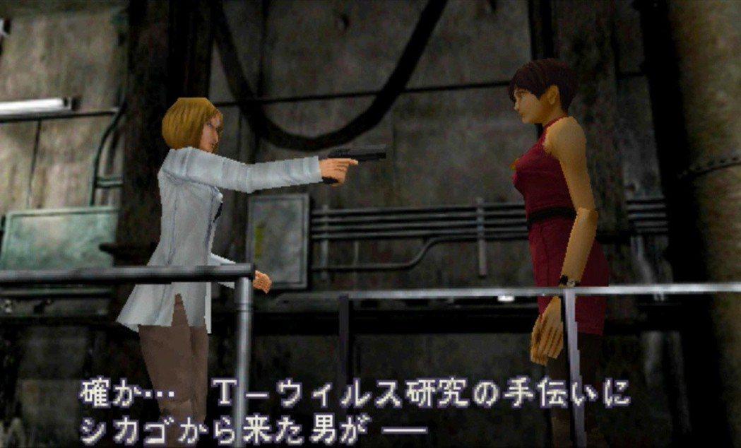 在初版的2代裡面,雅妮記得艾達應該是來自芝加哥的同事John的戀人。