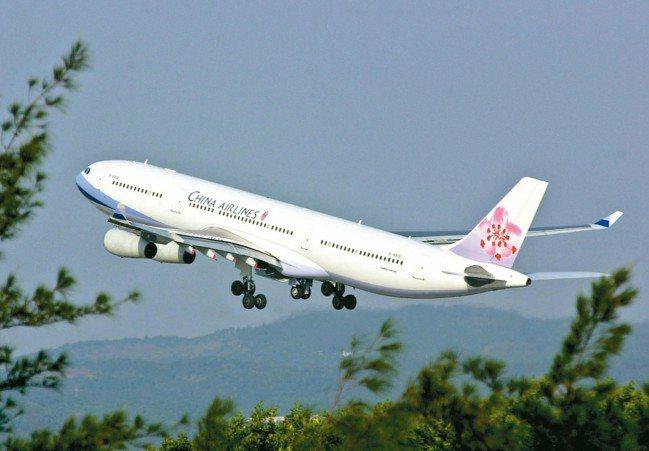 圖為華航班機。 本報系資料照片