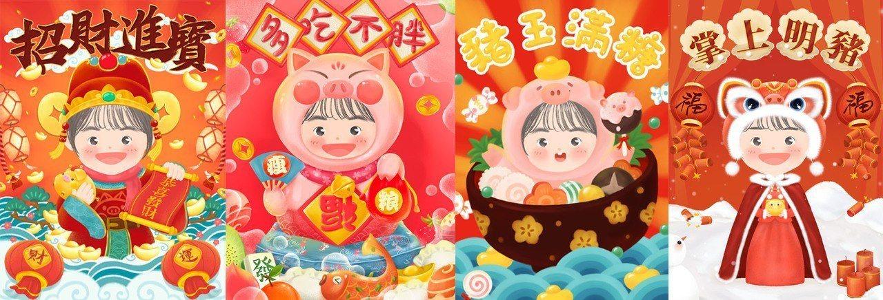 美圖秀秀豬年限定「動漫化身」功能可以打造專屬拜年娃娃,2月3日上線。圖/美圖提供