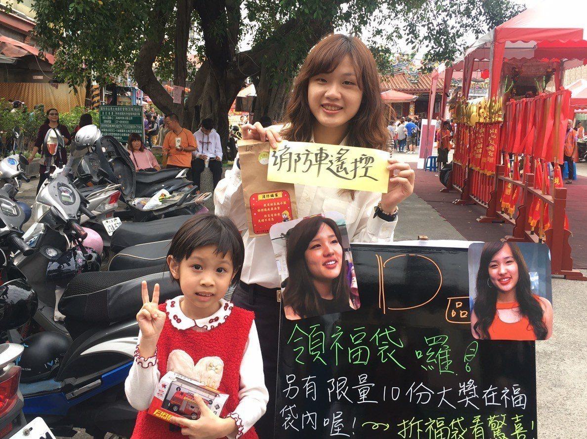 旗山消防分隊隊員陳沛炘是長髮正妹,笑起來跟韓冰很像。記者徐白櫻/翻攝