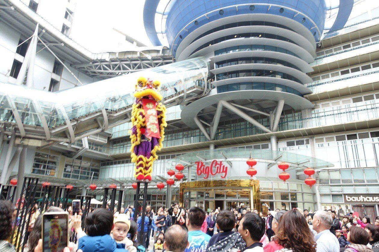 Big City遠東巨城購物中心,初一創下好業績。記者郭宣彣/攝影