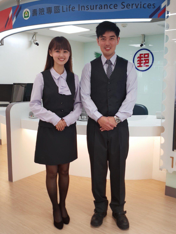 中華郵政窗口人員制服。圖/中華郵政提供