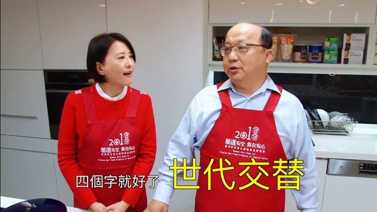 台北市議員王鴻薇找前台中市長胡志強做年菜聊時事。圖/取自王鴻薇臉書