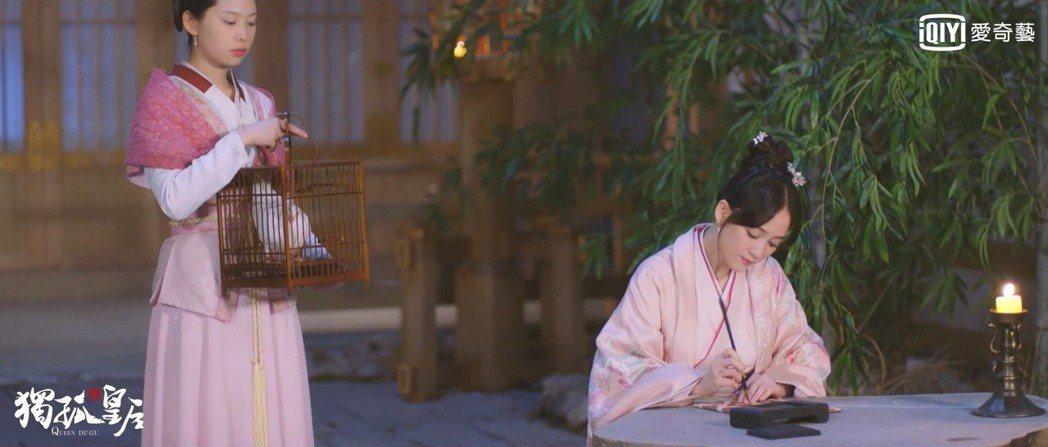 陳喬恩(右)主演的「獨孤皇后」。圖/愛奇藝台灣站提供