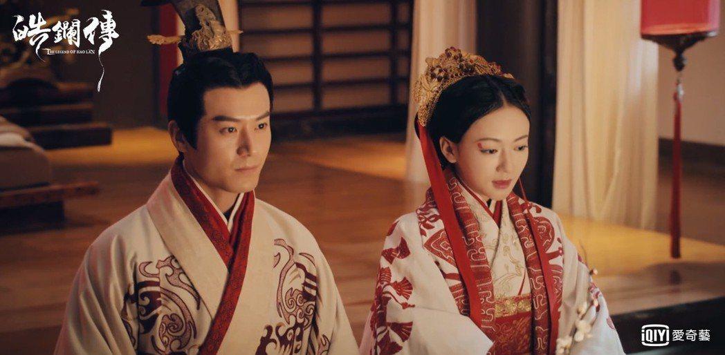 吳謹言(右)在「皓鑭傳」中大婚。圖/愛奇藝台灣站提供