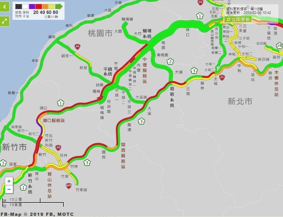 全台國道多處路段嚴重壅塞,甚至出現紫爆路段。圖/翻攝自高公局網站