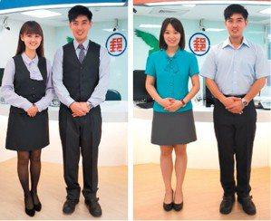 中華郵政窗口人員,冬季制服(圖)與夏季制服各有特色。 中華郵政/提供