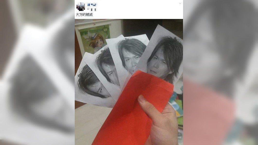 網友拿到包有4張「伍佰」黑白肖像畫的紅包。 圖/翻攝自爆廢公社公開版