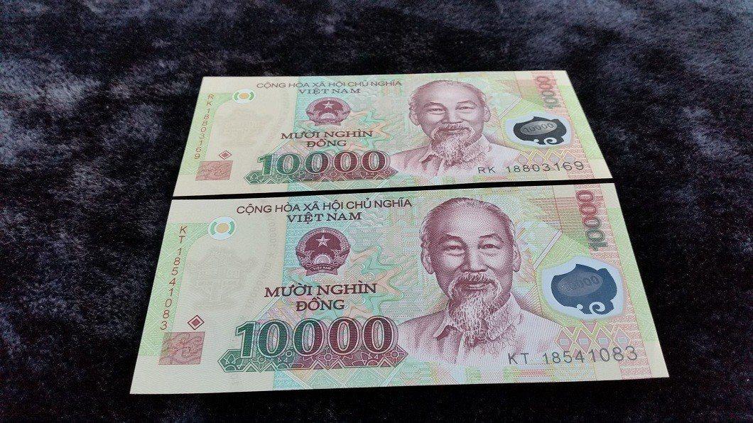 網友分享自己抽到2萬元越南盾紅包。 圖/翻攝自爆廢公社公開版