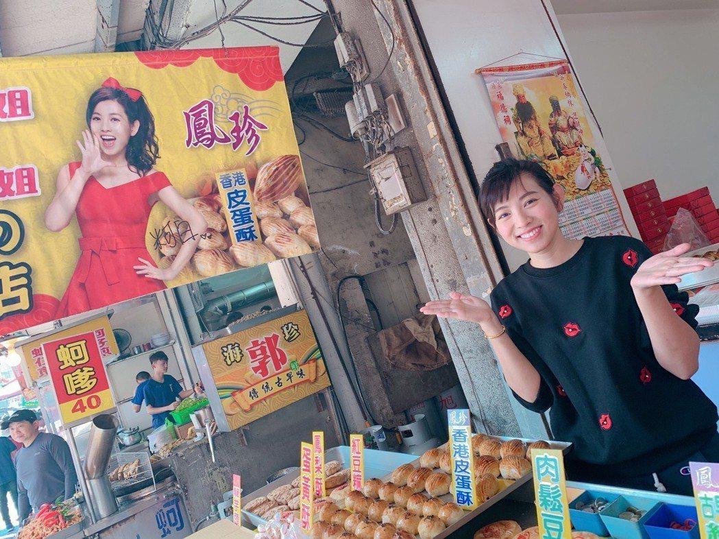 米可白回娘家幫忙賣餅。圖/台視提供