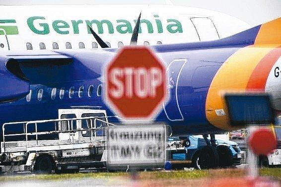 日耳曼尼亞航空(Germania)4日晚間聲請破產,並立刻取消所有航班,尚不知能...