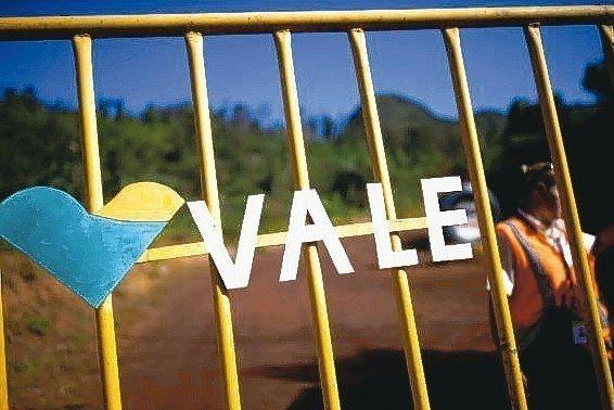 上月發生水壩崩塌奪命事件的淡水河谷公司(Vale)宣布,部分鐵礦砂合約遭遇不可抗...
