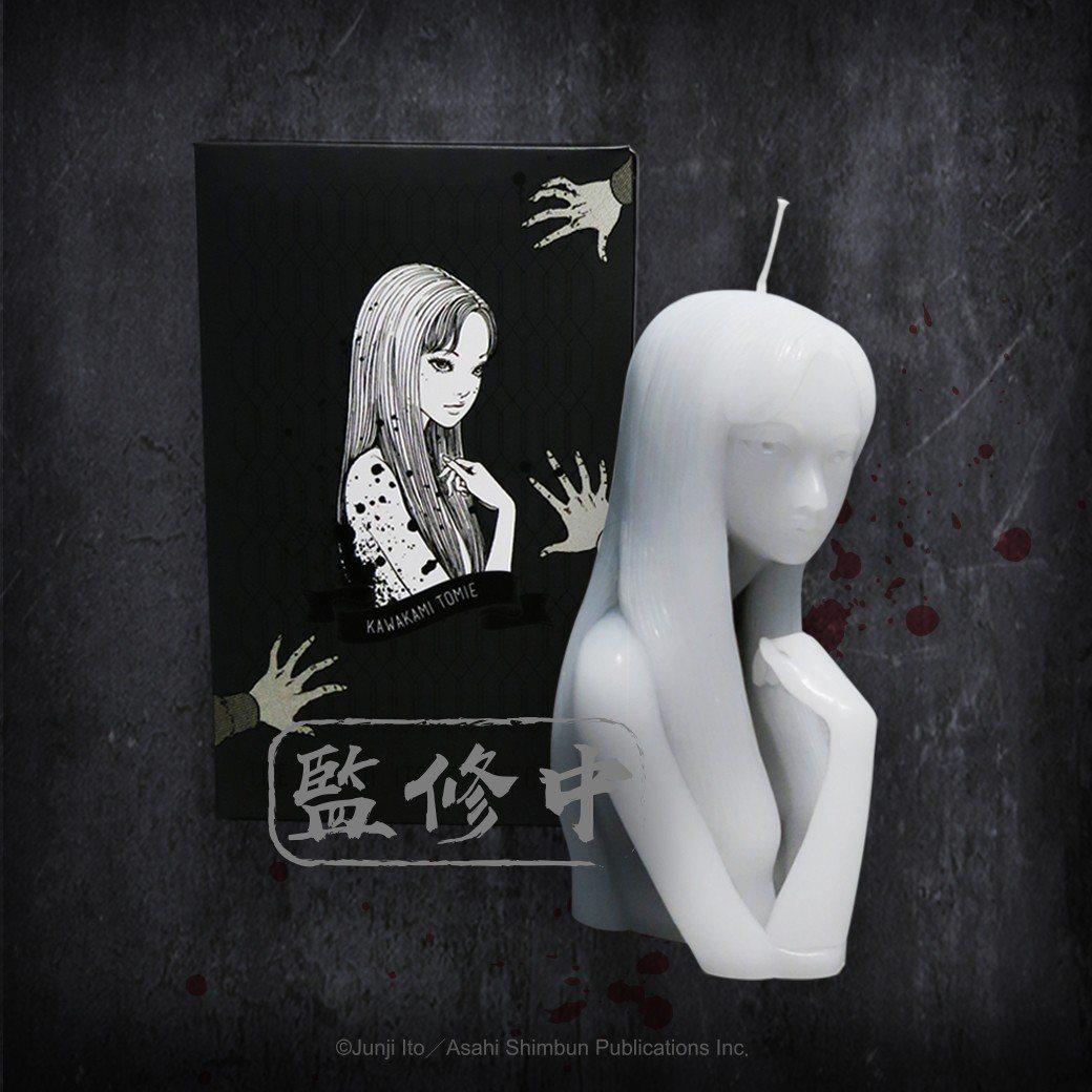 富江蠟燭,售價980元。圖/很好聯想提供