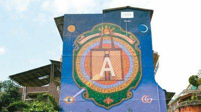 Gucci台北藝術牆。 圖/Gucci提供