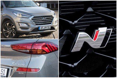 性能版圖的擴張 傳Hyundai正打造340hp的Tucson N!