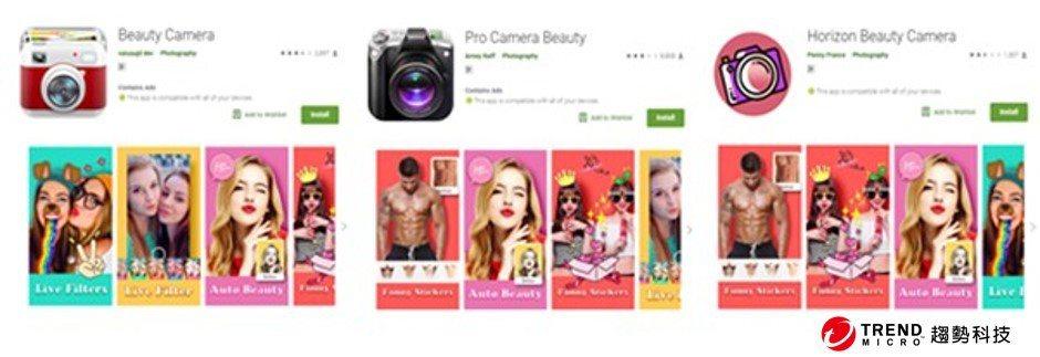 多款美肌相機應用程式會發送詐欺和色情內容!鎖定亞洲地區,下載量已高達數百萬次。圖...