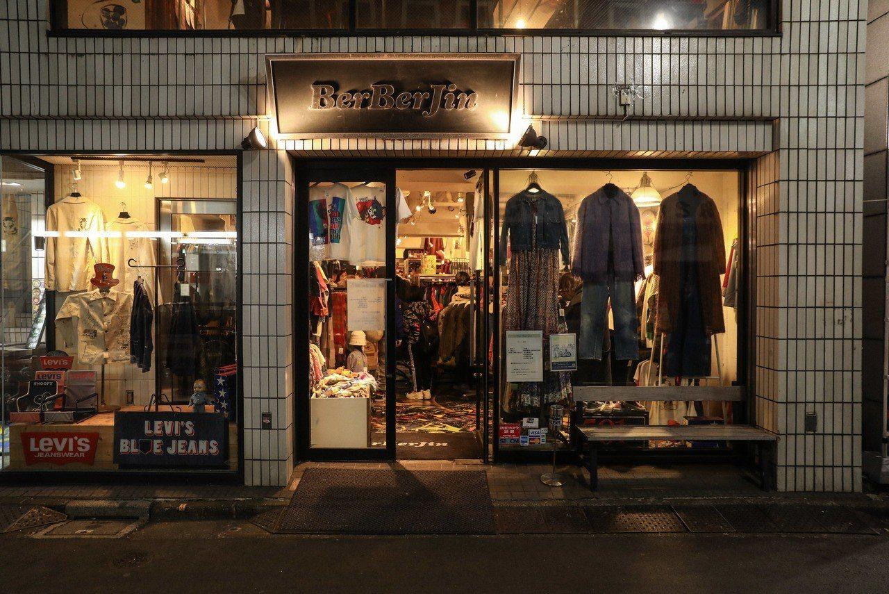 位於原宿巷弄間的日本東京知名古著收藏店家BerBerJin。圖/LEVIS提供