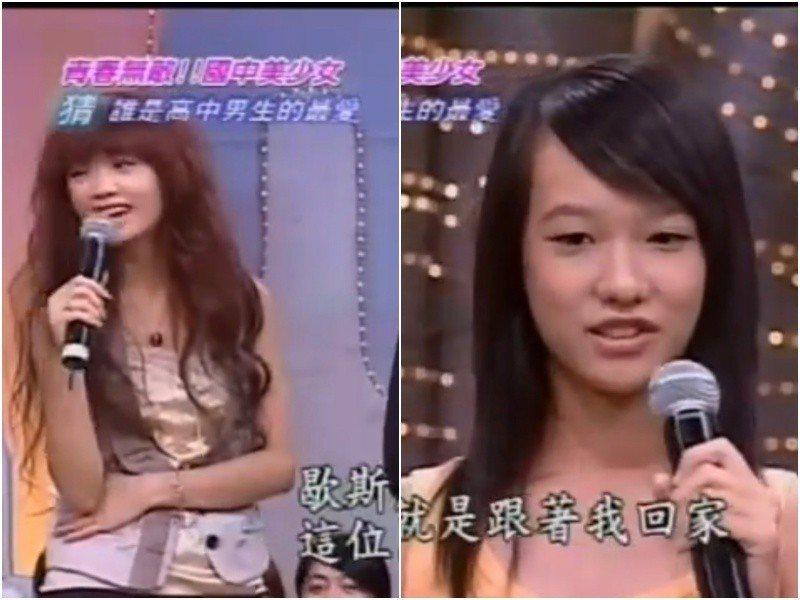 孟耿如(右)當年參加「我猜」節目,楊丞琳則是主持人。圖/翻攝youtube