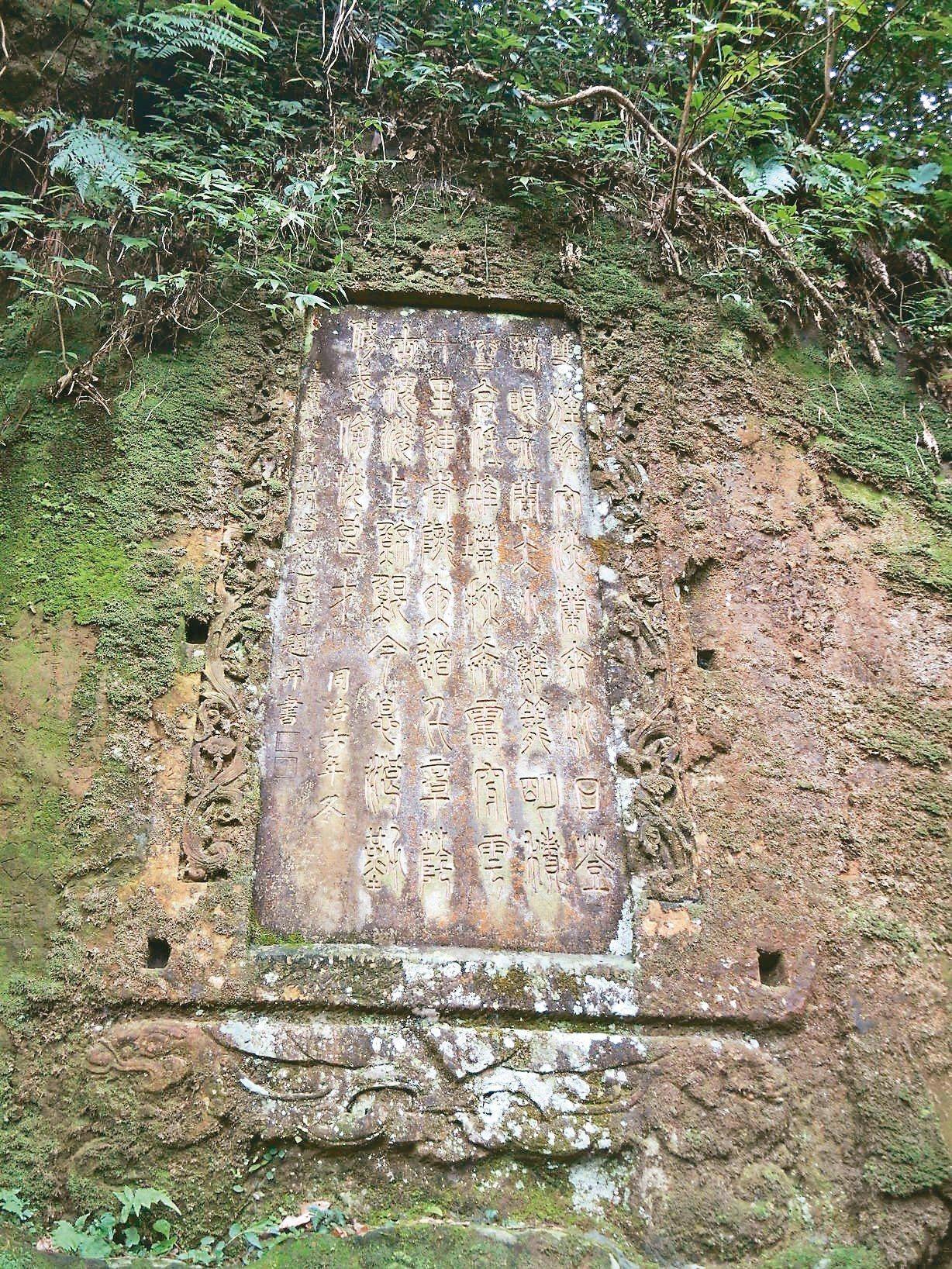 金字碑。 圖/新北市觀旅局、楊智仁提供