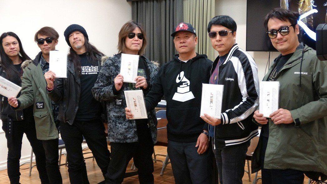 台灣藝術家蕭青陽(右3)以董事長樂團專輯「祭」第5度入圍葛萊美獎專輯包裝設計獎。