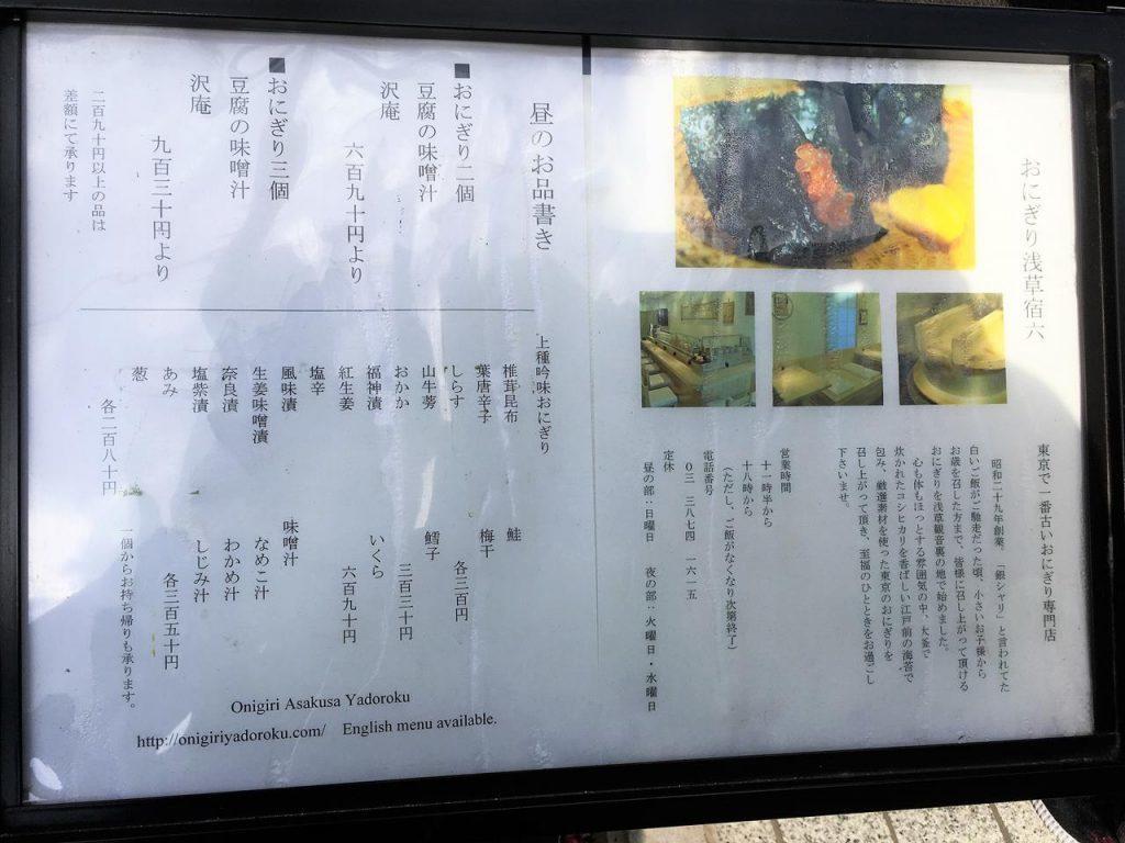 有提供中午套餐,最便宜只要690日幣