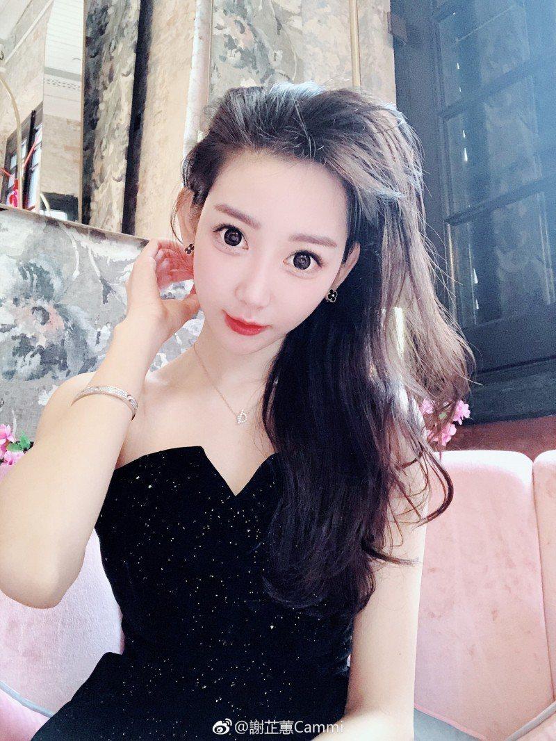 謝芷蕙。圖/摘自微博