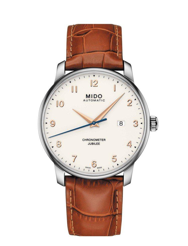 美度Baroncelli Jubilée永恆系列天文台認證腕表,不鏽鋼表殼搭配小...