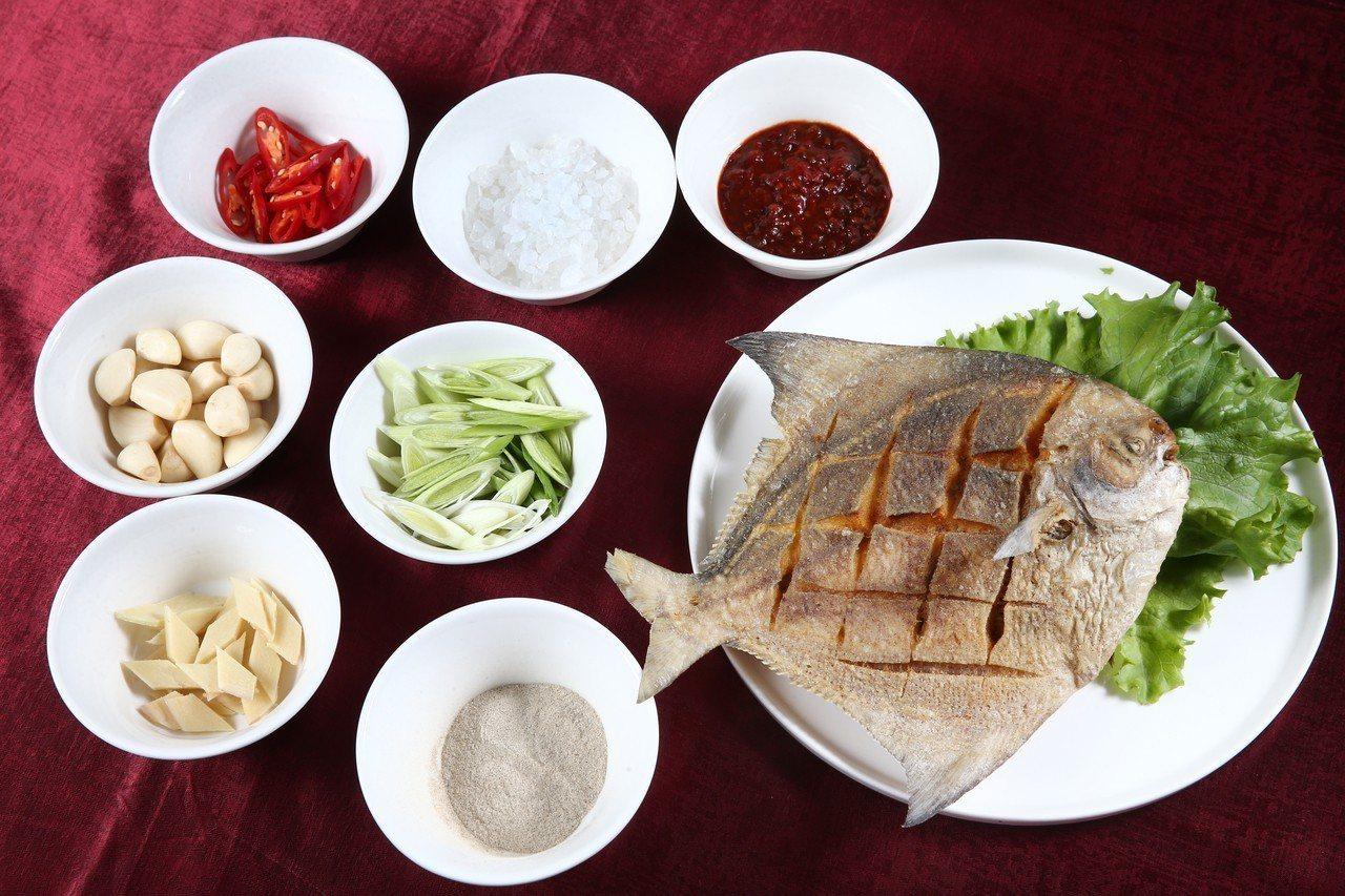 蒜子豆瓣燒鲳魚食材。記者蘇健忠/攝影