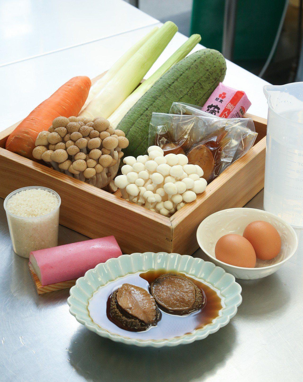 時蔬鮑魚粥食材。記者陳立凱/攝影