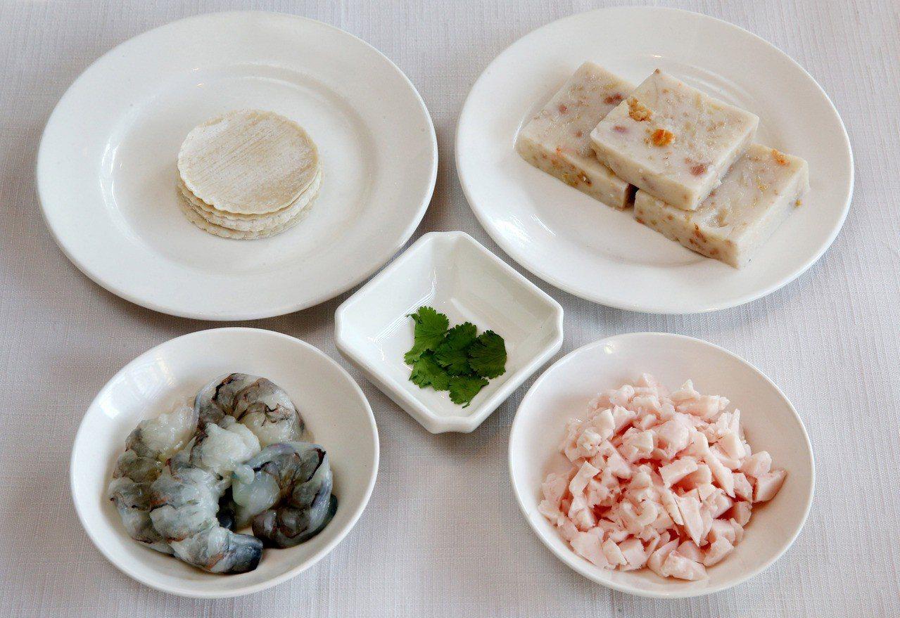 蘿蔔糕蝦多士食材。記者邱德祥/攝影
