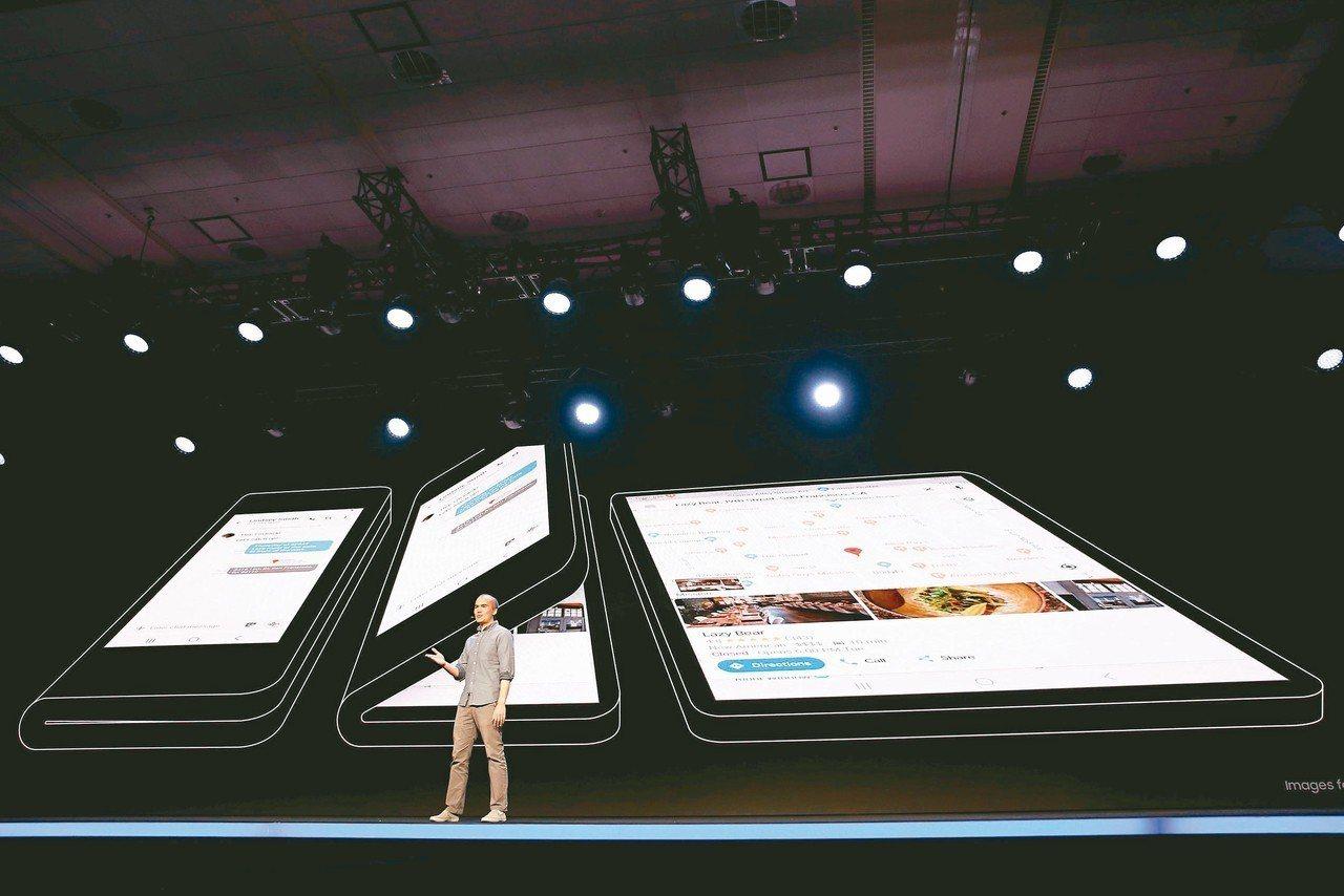 可折疊的螢幕 Infinity Flex Display 被視為是下世代手機的平...
