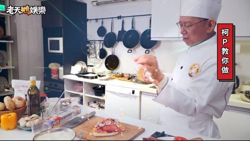 老天鵝娛樂邀台北市長柯文哲「做年菜」,主辦單位要求做「王世堅果飲」,柯文哲說「這...