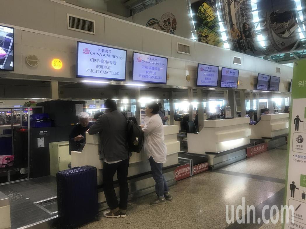 華航協商破局,高雄機場今天仍有兩航班次受影響。圖/本報資照片