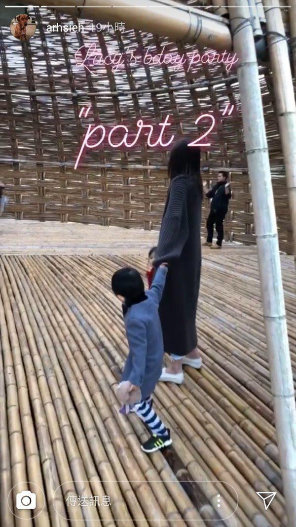 隋棠帶著孩子到苗栗的「勤美學」。 圖/擷自IG
