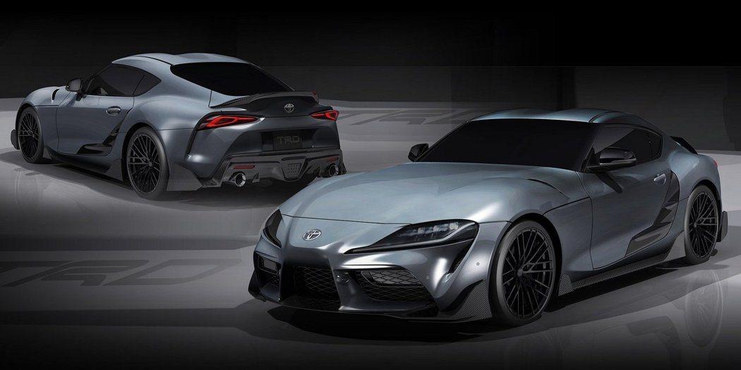 Toyota GR Supra Performance Line Concept...