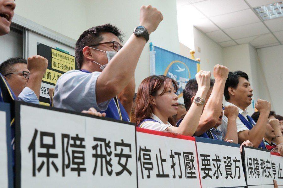 華航機師工會提出多項訴求,盼保障機師權益。(photo by Hao-Zhong...