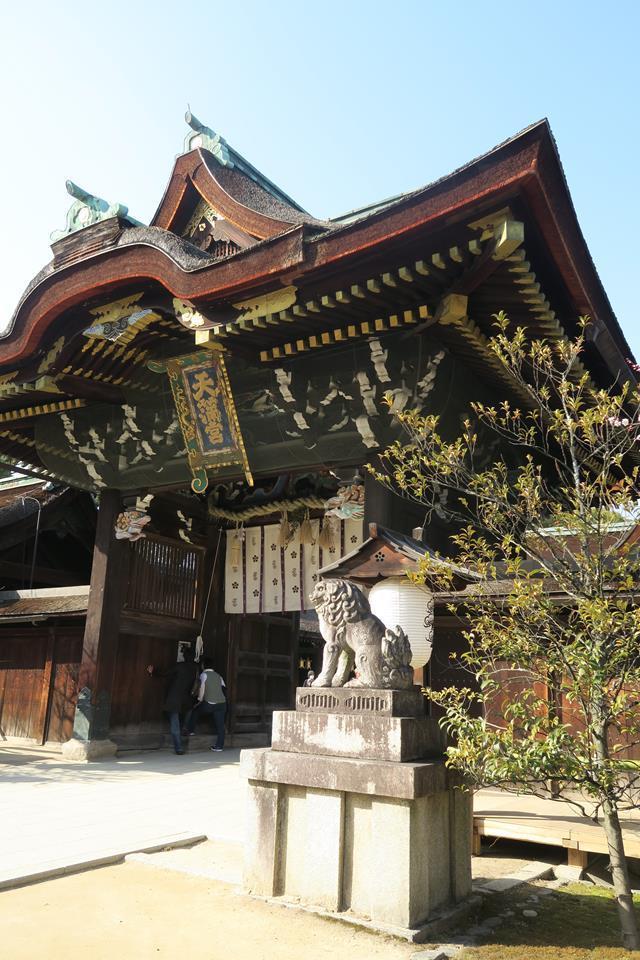 日本天滿宮的發源地: 北野天滿宮