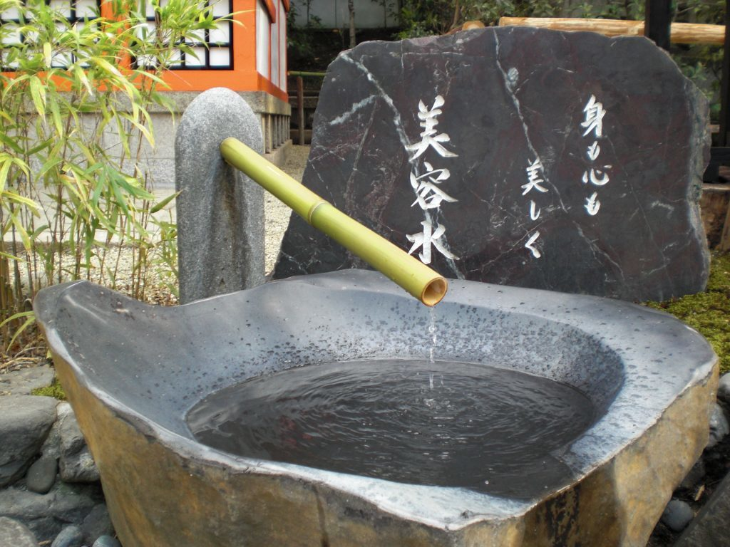 來源自八坂神社官網