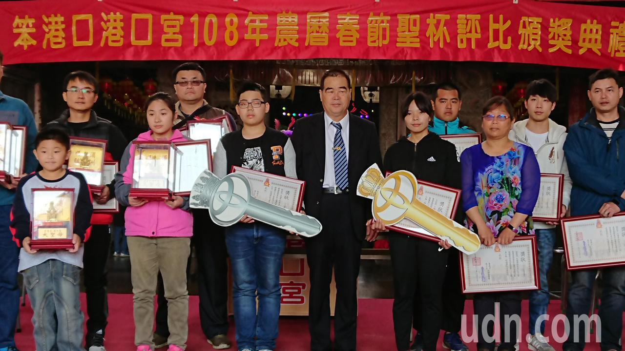 港口宮主委張萬傳(中)頒獎給擲筊大賽 所有得獎者。記者卜敏正/攝影