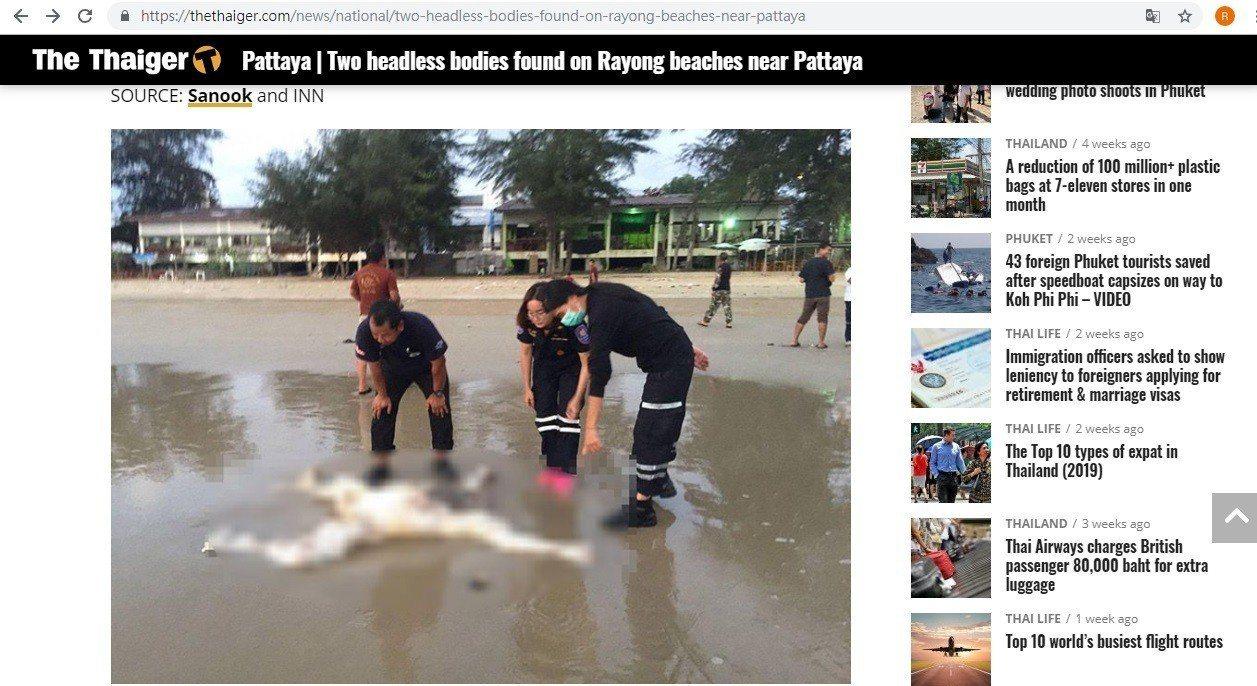 泰國羅勇府知名觀光海灘發現一具無頭男性裸屍。取自thethaiger.com